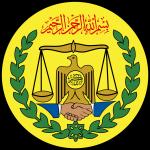 Profile picture of Abdirahman Farah